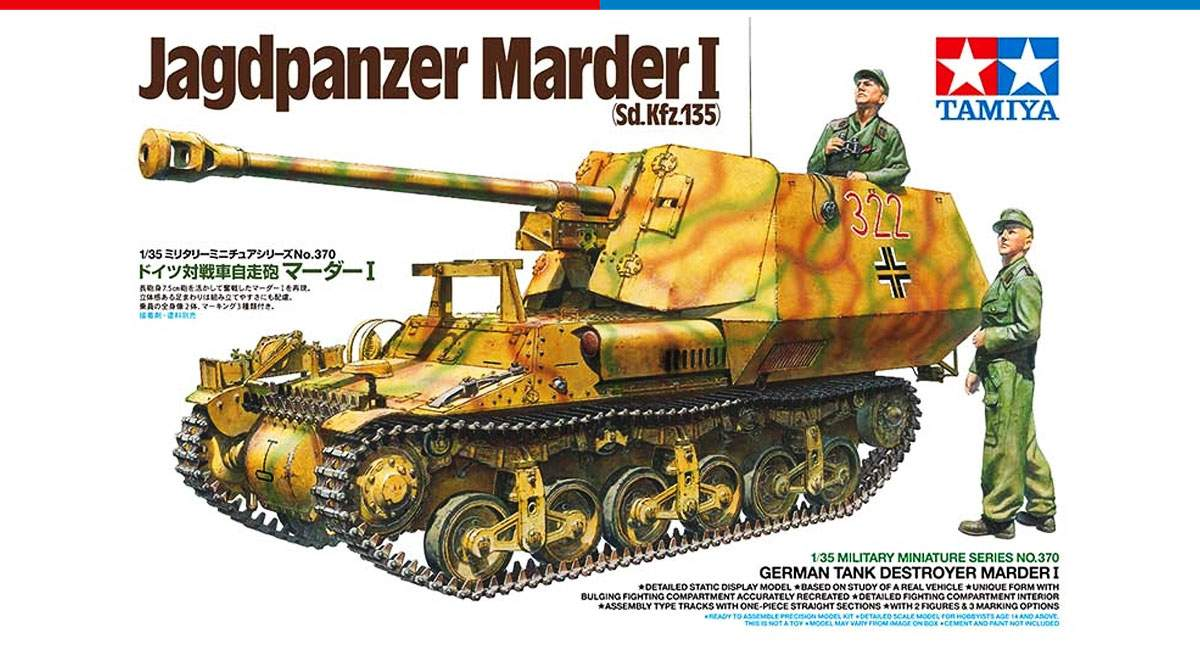 German Tank Destroyer Marder I First Look