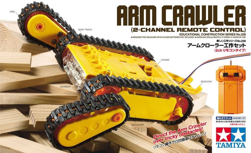 Arm Crawler