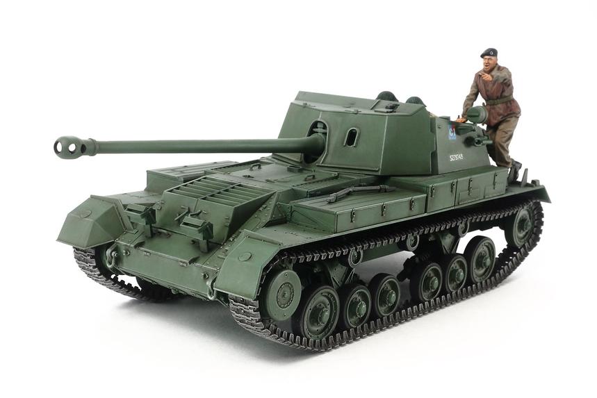 British Anti Tank Gun Archer
