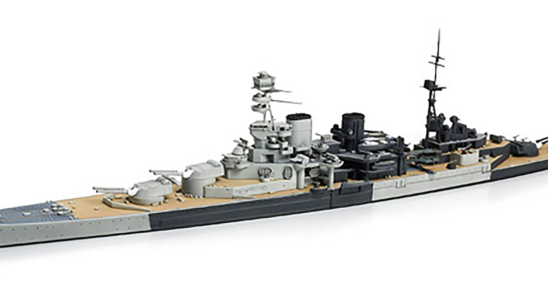 British Battle Cruiser Repulse