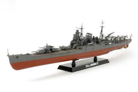 Japanese Heavy Cruiser Chikuma