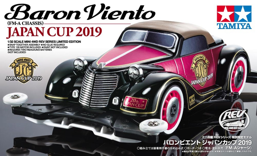 https://www.tamiyausa.com/media/CACHE/images/products/jr-baron-viento-japan-cup-2019-fm-a-chassis-8-14ae/96a299f0363f1d145fa6d8f063f6d434.jpg