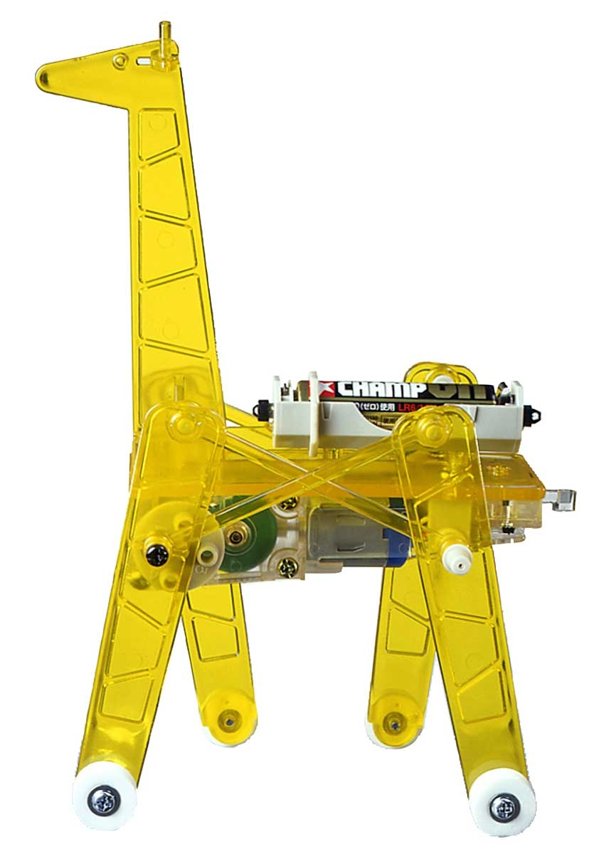 Mechanical Giraffe