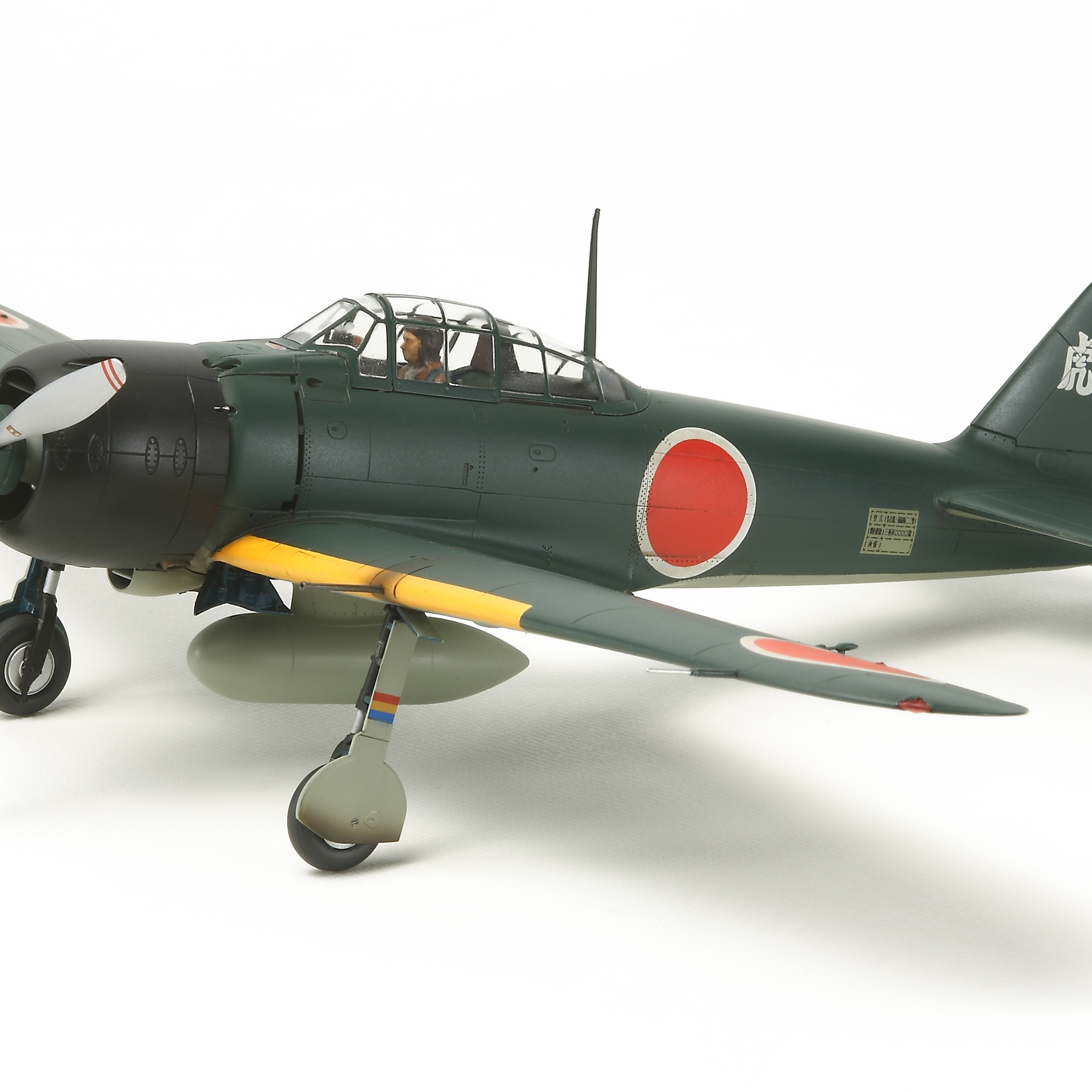 Mitsubishi A6M3A Zero Fighter