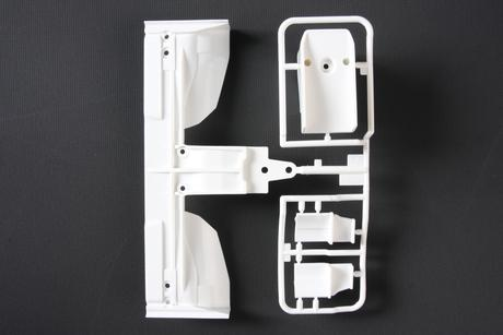 Rc F2012 Wing Set (White)
