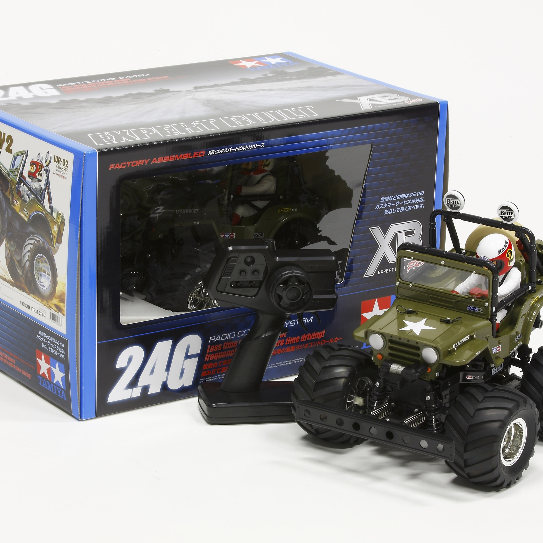 Rc Rtr Wild Willy 2