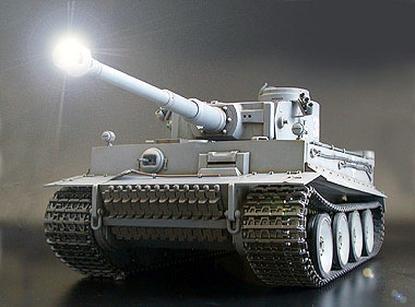 Rc Tiger I Dmd/Mf01 Accessory