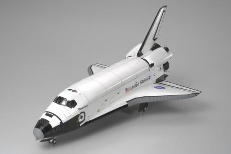 Space Shuttle Orbiter Kit