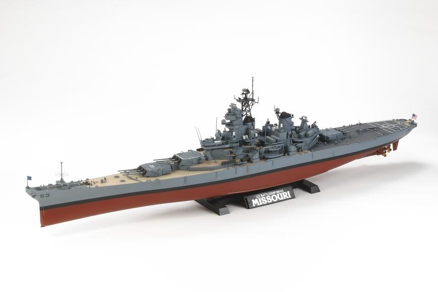 Us Battleship Bb-63 Missouri
