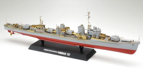 Yukikaze Detail Up Set